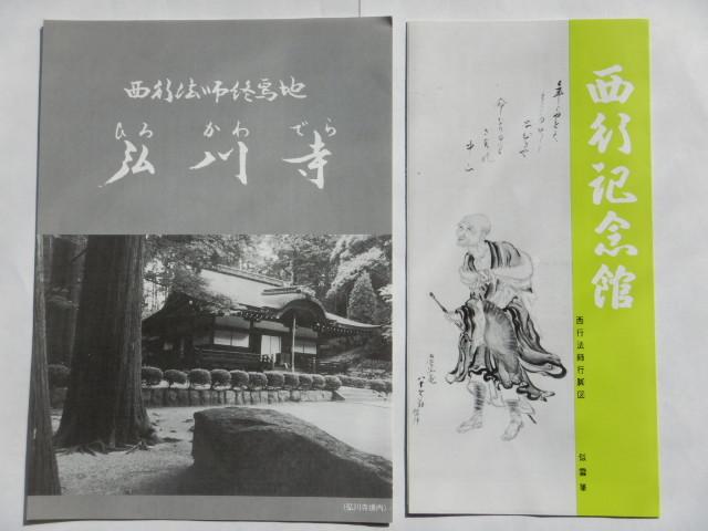 100-13.jpg