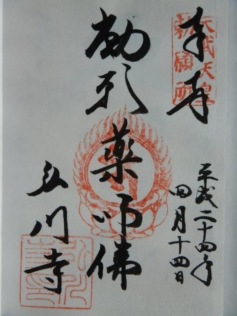 100-14.jpg