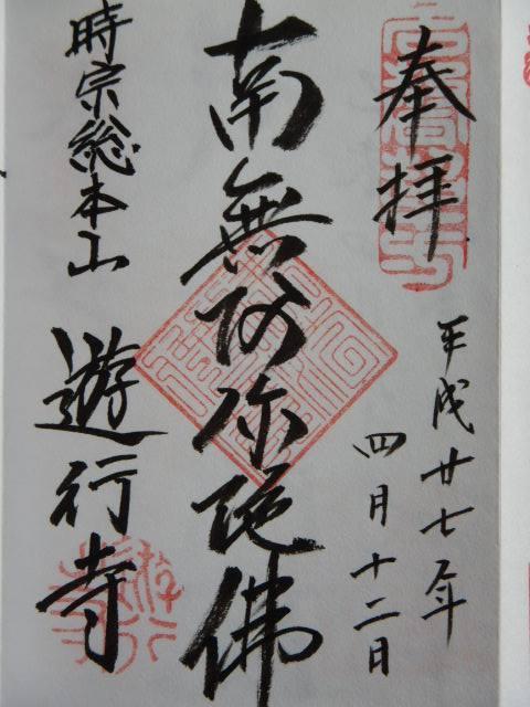 109-0-13.jpg