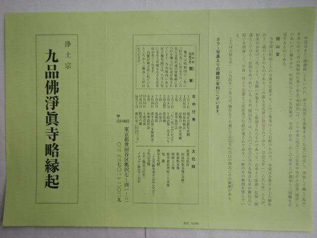 111-2-22.jpg
