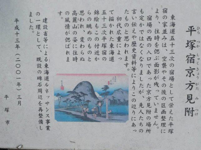 112-1-9.jpg