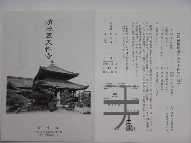 116-3-8.jpg