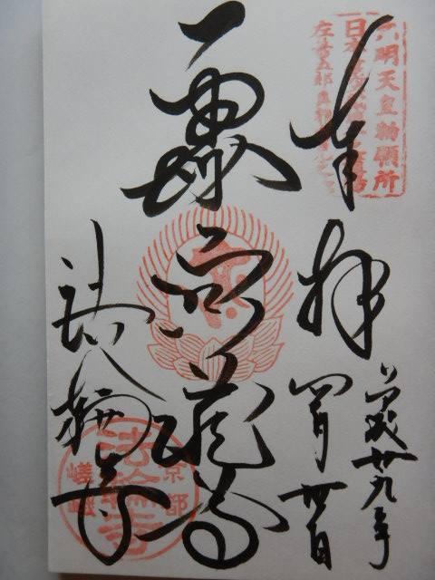 117-3-5.jpg