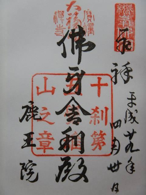 117-5-9.jpg