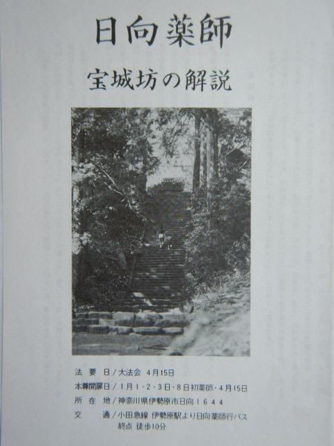 127-1-6.jpg