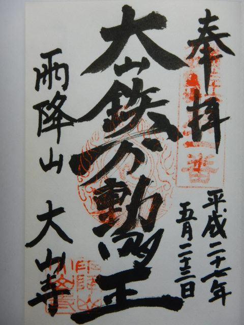 127-2-11.jpg