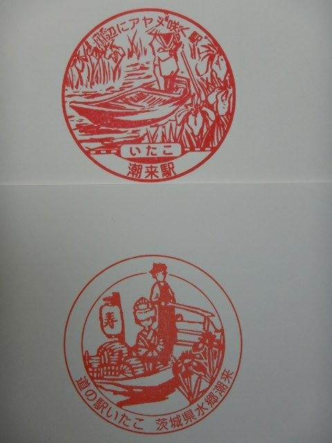 132-2-13.jpg