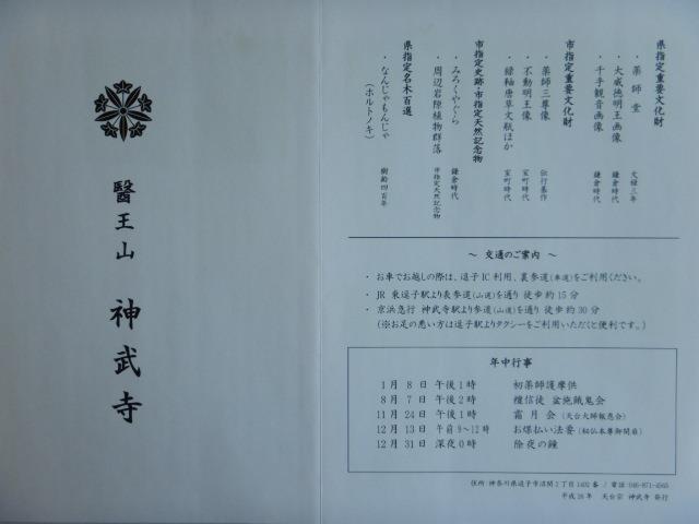 135-1-20.jpg