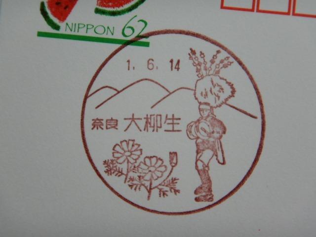 136-5-42.jpg