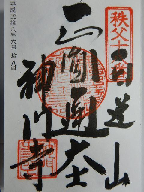 138-3-29.jpg