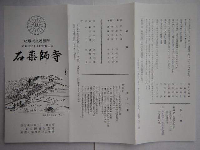141-1-13.jpg