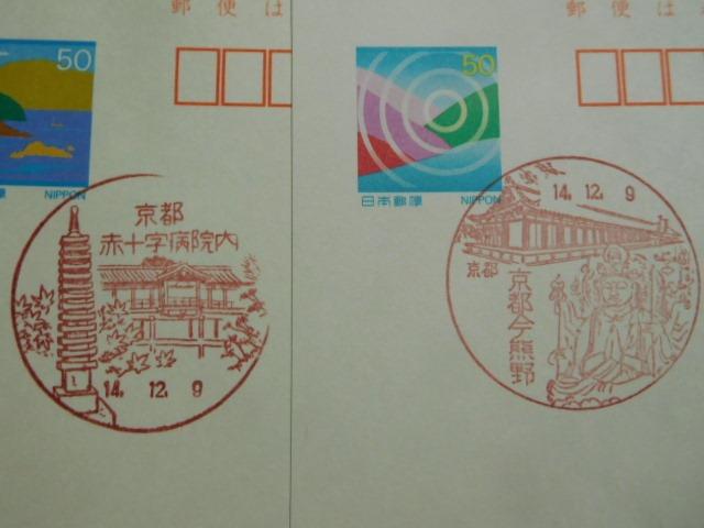 143-1-25.jpg