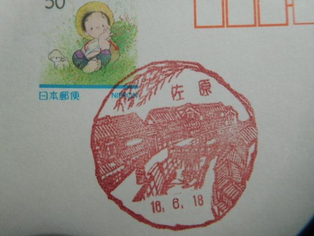 148-2-20.jpg