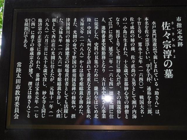 150-1-12.jpg