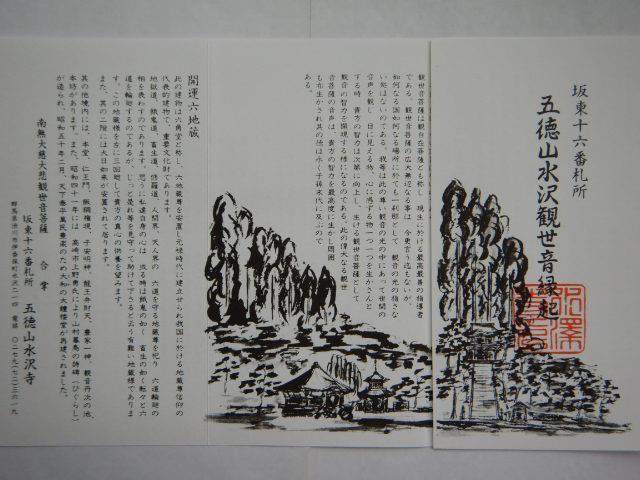 153-2-12.jpg