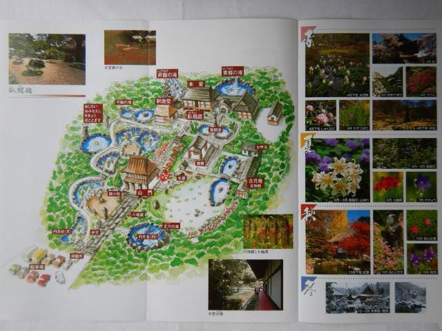 155-2-25.jpg
