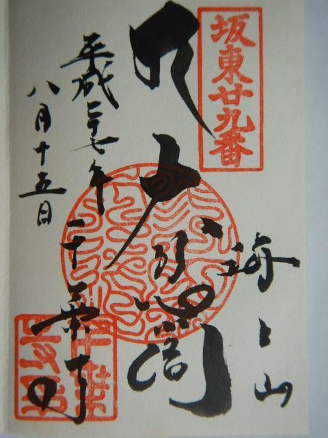 158-3-7.jpg