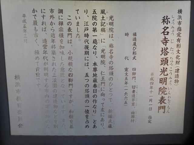 159-2-16.jpg