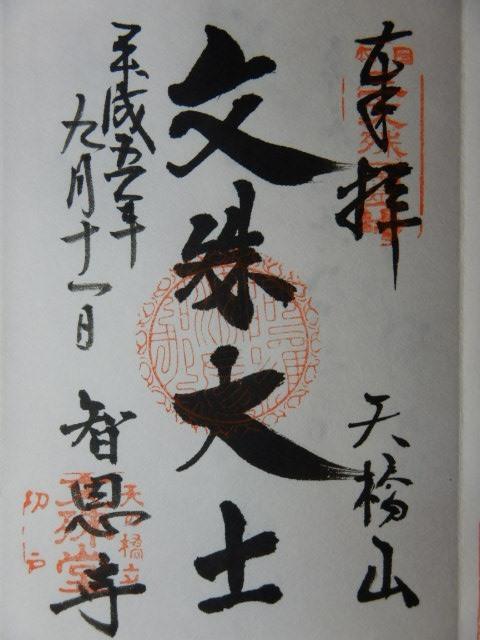 161-4-24.jpg