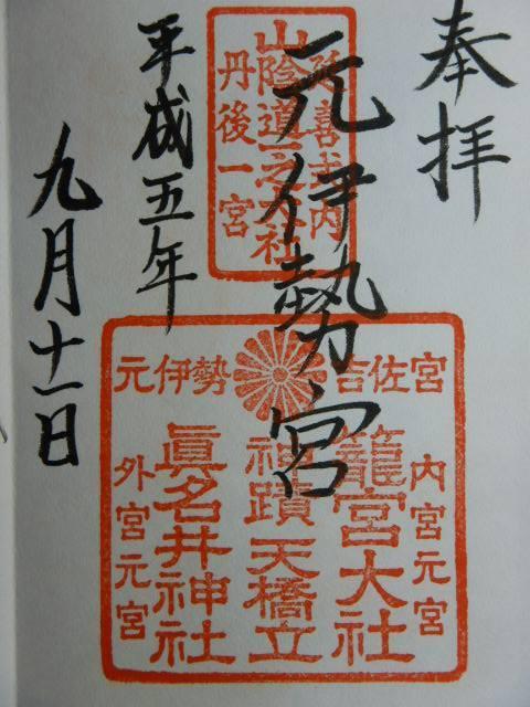 161-5-16.jpg