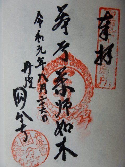 161-6-13.jpg