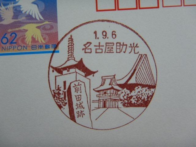 164-2-9.jpg