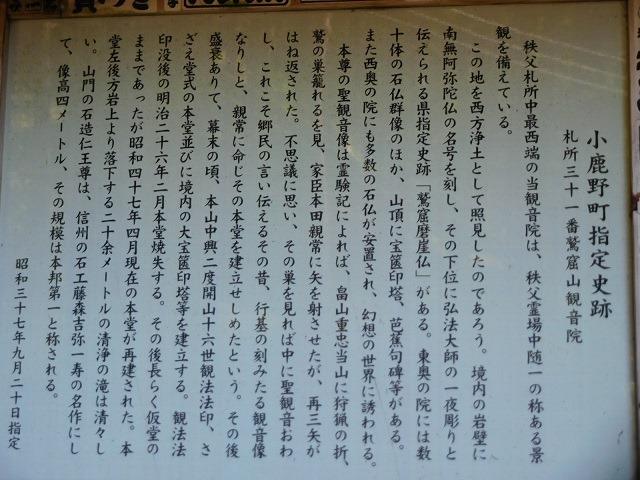 165-1-6.jpg
