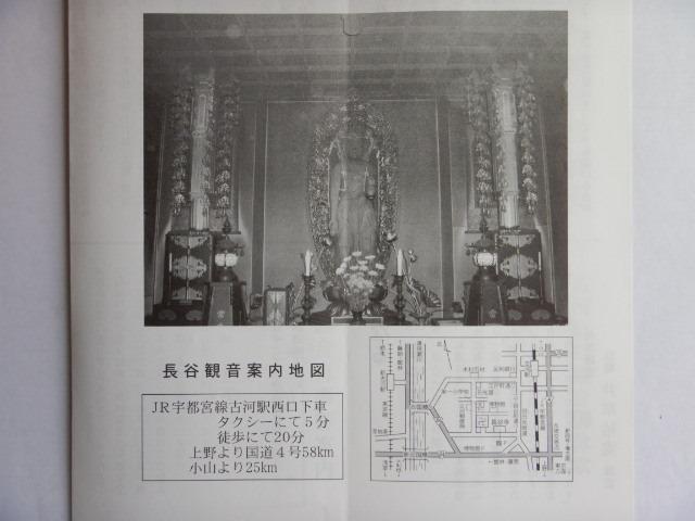 166-2-4.jpg