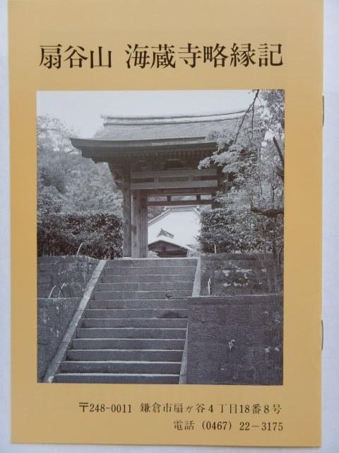 169-1-9.jpg