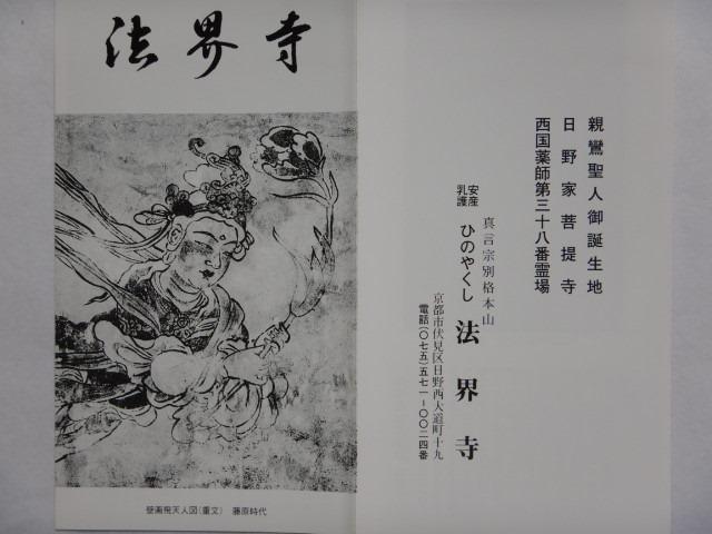 169-3-24.jpg
