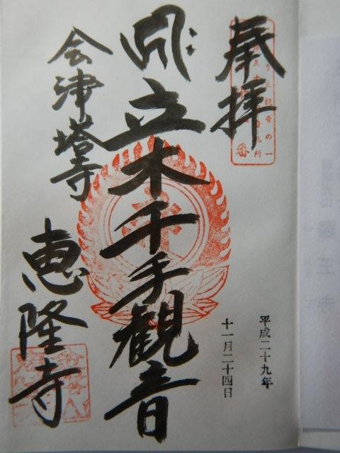 33-12.jpg