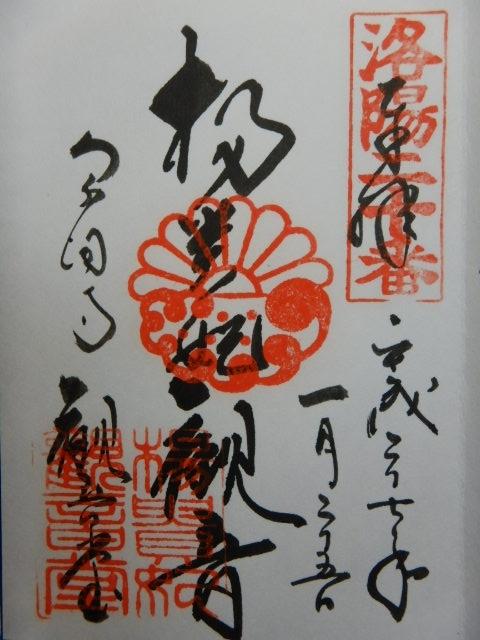 63-2-7.jpg