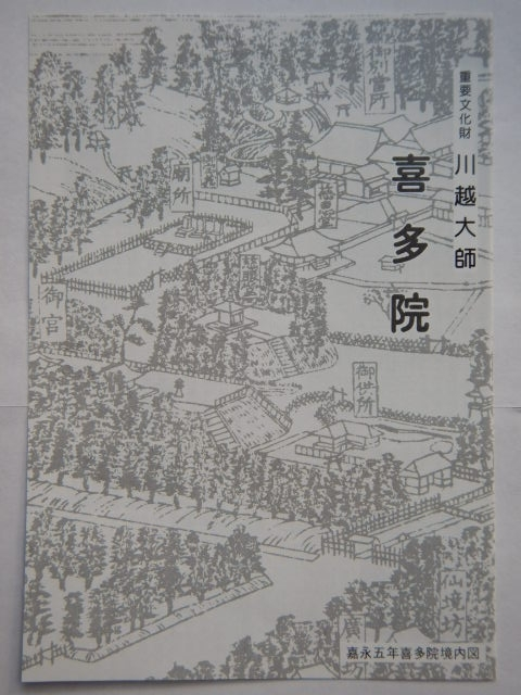 65-2-12.jpg