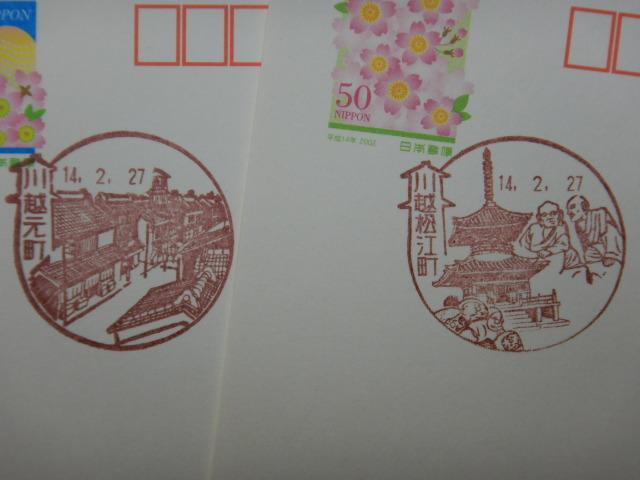 65-2-15.jpg