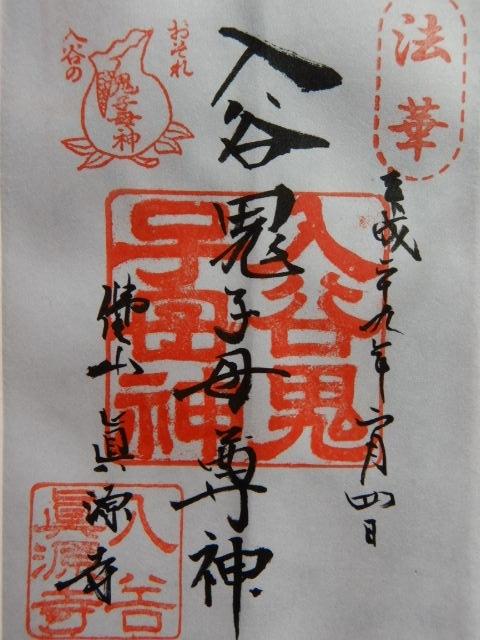 70-3-3.jpg