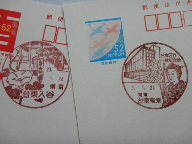 70-3-4.jpg