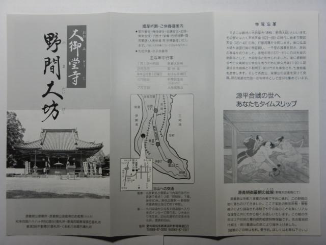 71-15.jpg