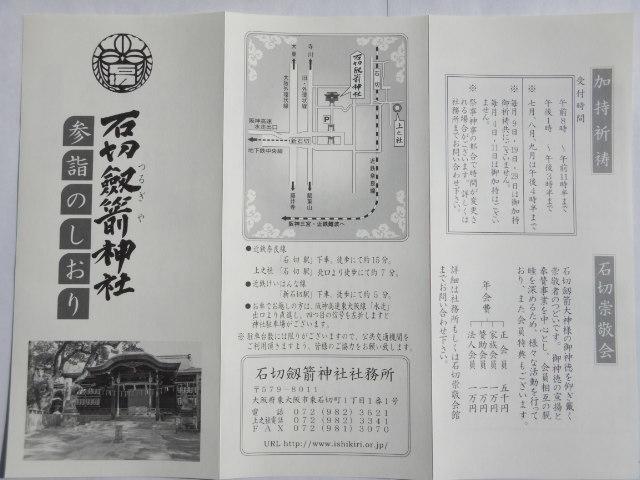 74-2-13.jpg