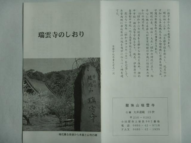 74-9.jpg
