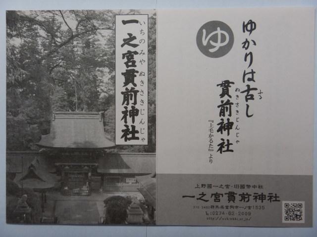 88-16.jpg