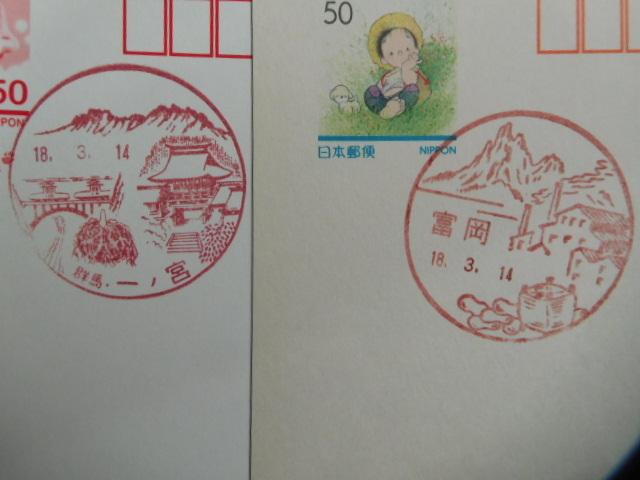 88-29.jpg