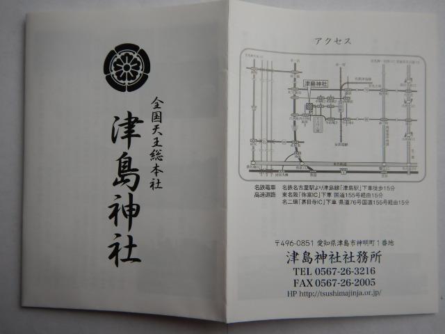 88-3-13.jpg