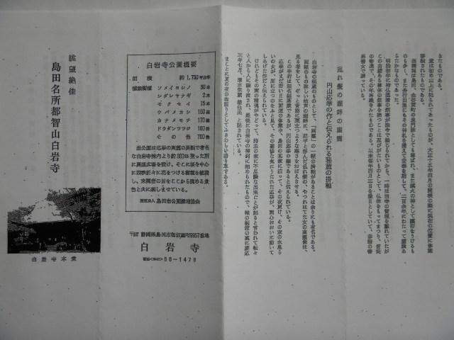 90-1-11.jpg
