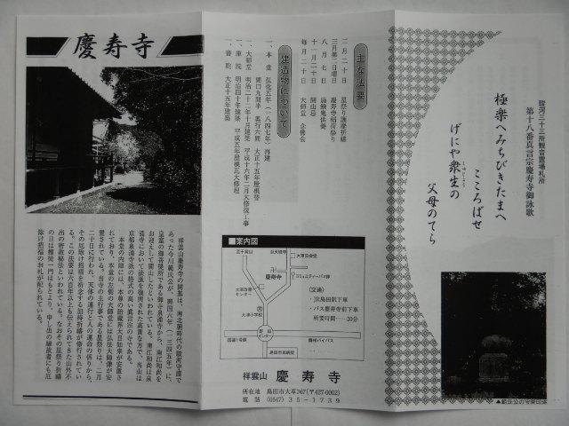 90-1-9.jpg