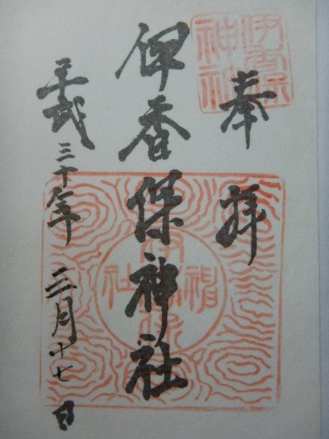 92-5.jpg