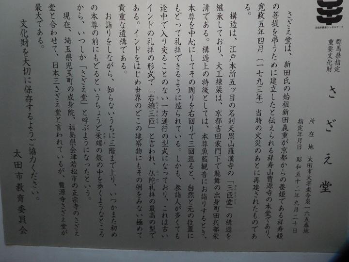 93-2-13.jpg