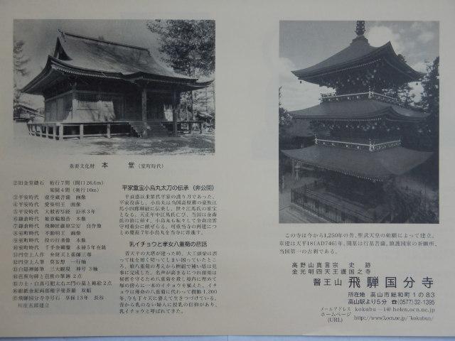 97-3-17.jpg