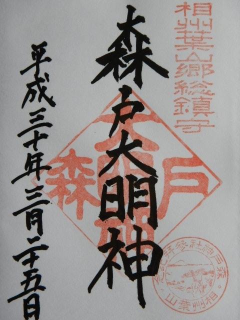 97-8.jpg