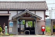 関西線 新堂駅