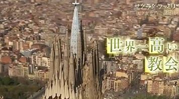 イエスの塔